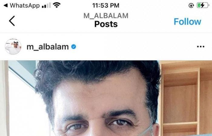 بعد وفاة مشاري البلام.. محامي عائلته: سأفتح تحقيقاً بسبب الوفاة