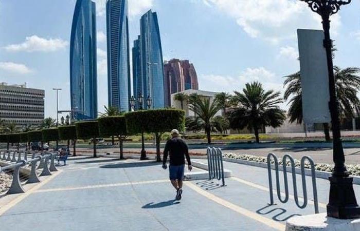 البنك المركزي: اقتصاد الإمارات سينمو 2.5% خلال 2021