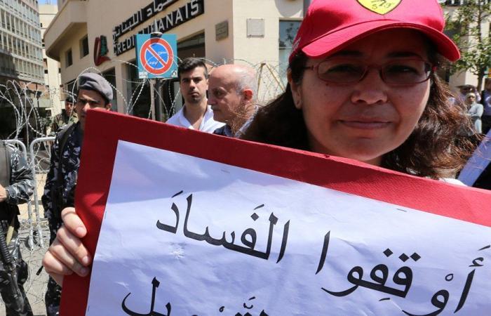 محتجون جابوا شوارع طرابلس وتظاهروا أمام منازل سياسيين