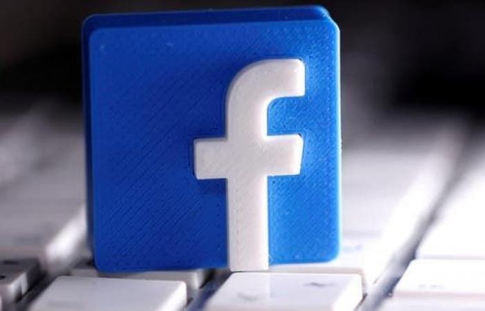 """""""فيسبوك"""" تترشح لجائزة الأوسكار للمرة الأولى"""