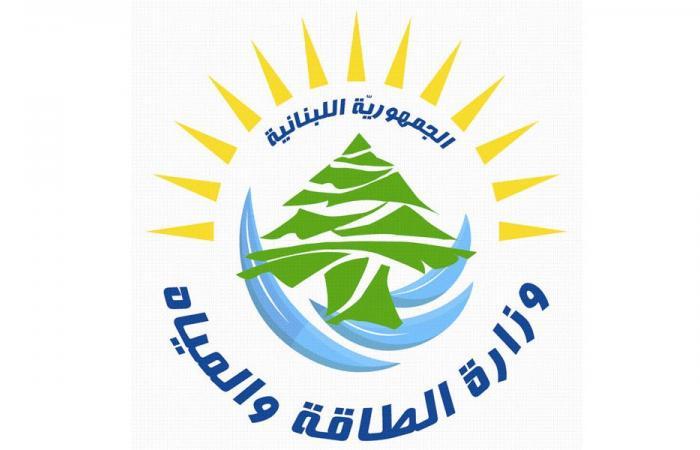 وزارة الطاقة تنفي تسهيل مرور صهاريج بنزين قادمة من ايران