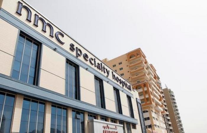 رويترز: مبادلة مهتمة بشراء نشاط NMC بالمستشفيات