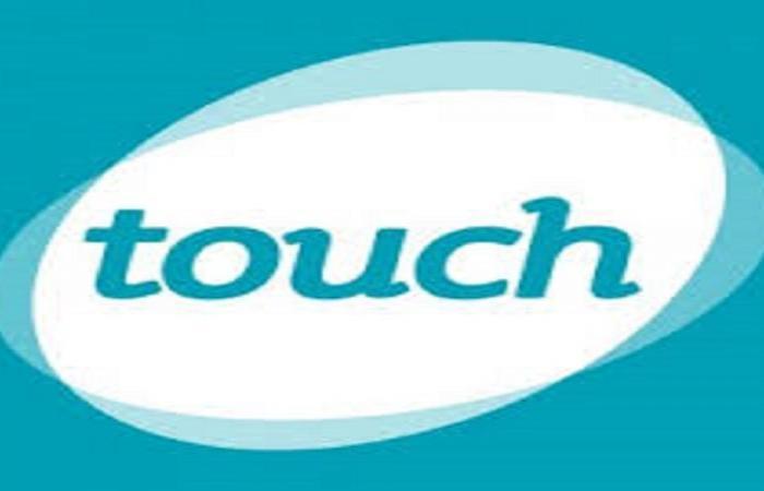 """""""تاتش"""": لا تعديل في أسعار بطاقات التشريج"""