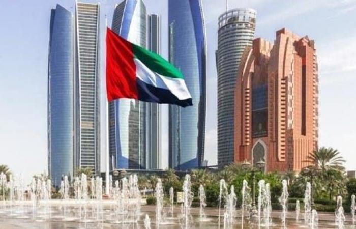 المركزي الإماراتي يتوقع نمو الاقتصاد بـ2.5% هذا العام
