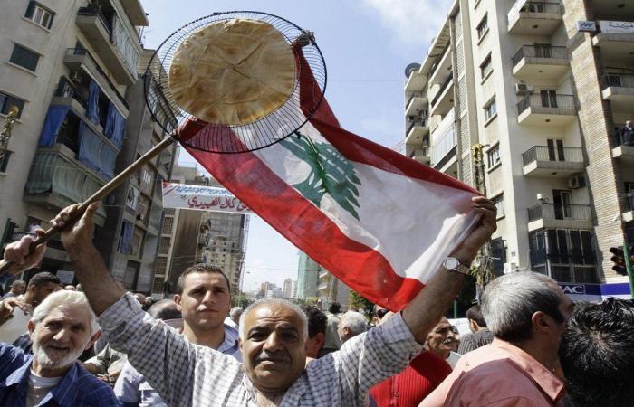مسيرة في بعلبك احتجاجا على تردي الأوضاع الاقتصادية