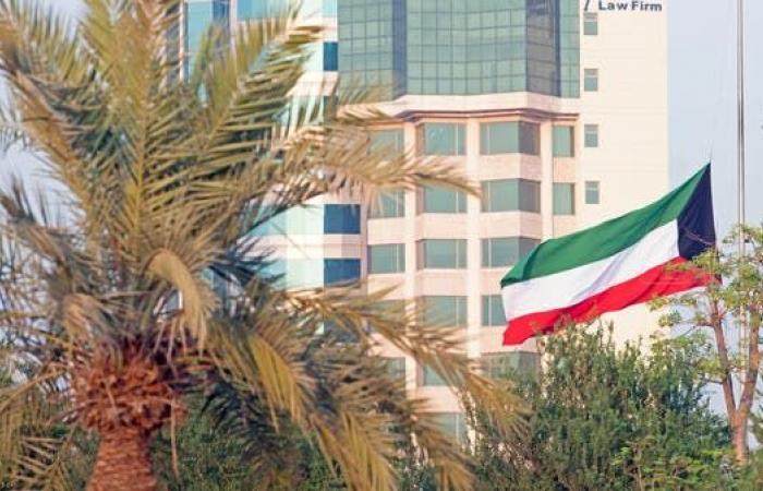 الحساب الجاري الكويتي يتراجع 40.4% في الربع الثالث