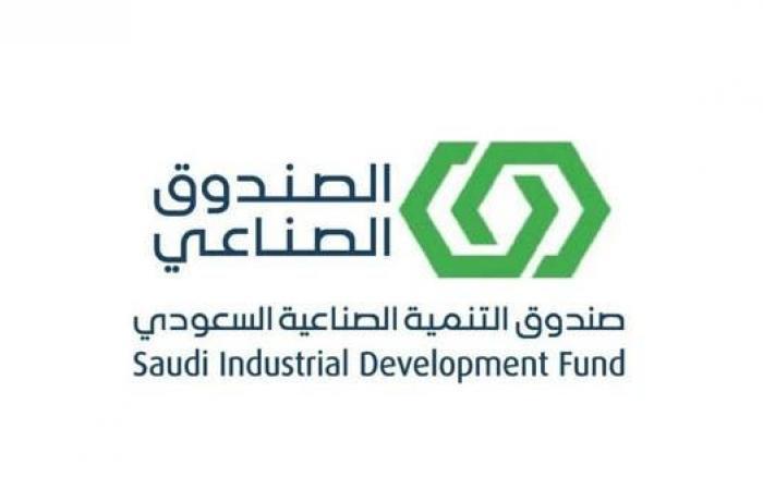 4.5 مليار دولار دعم سعودي للشركات في عام الجائحة