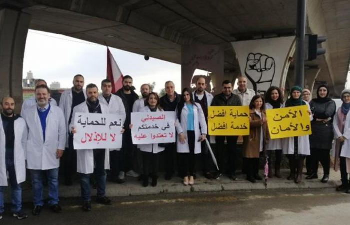 وقفة احتجاجية لصيادلة أمام وزارة الصحة