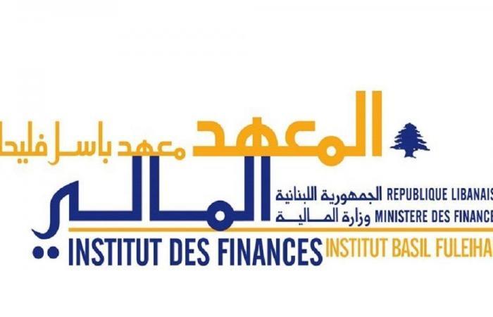 """""""معهد باسل فليحان"""": لوضع سياسات تحمي حقوق المبدعين"""