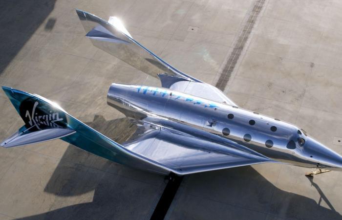 VSS Imagine .. سفينة الفضاء من Virgin Galactic