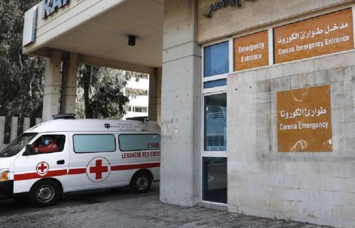مستشفى الحريري: حالتا وفاة و52 حالة حرجة