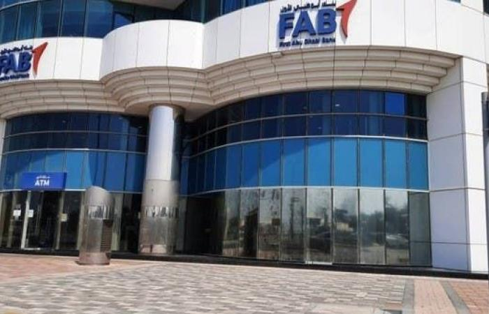 بنك أبوظبي الأول يؤسس شركة Magnati للمدفوعات