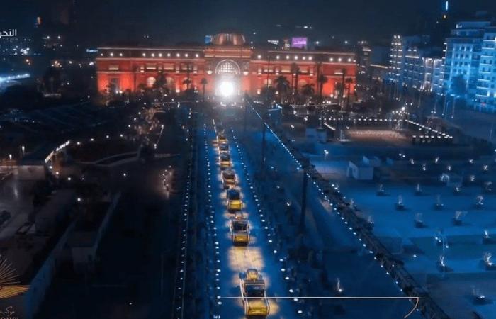 مصر تستعد لإطلاق موكب ملكي جديد