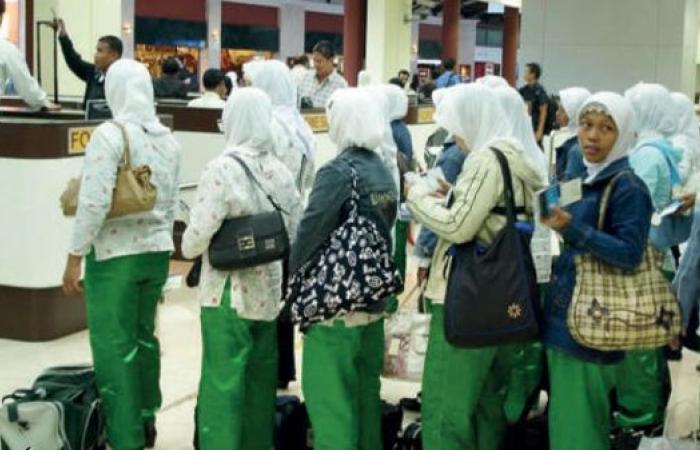 بعد زيادة كبيرة في 2019.. أعداد العمالة المنزلية تتراجع في السعودية