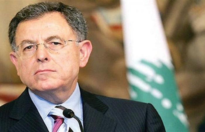 الأوضاع الراهنة بين السنيورة والسفير المصري