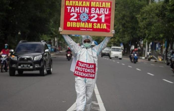 إندونيسيا تجمع 693 مليون دولار من عطاء سندات إسلامية