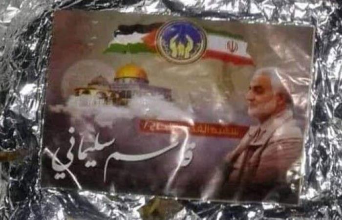 من حماس.. وجبات رمضانية مغلفة بصور سليماني