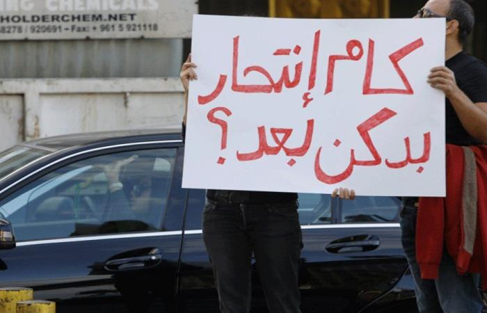 "سيناريوهات ""سوداء"" تنتظر لبنان!"
