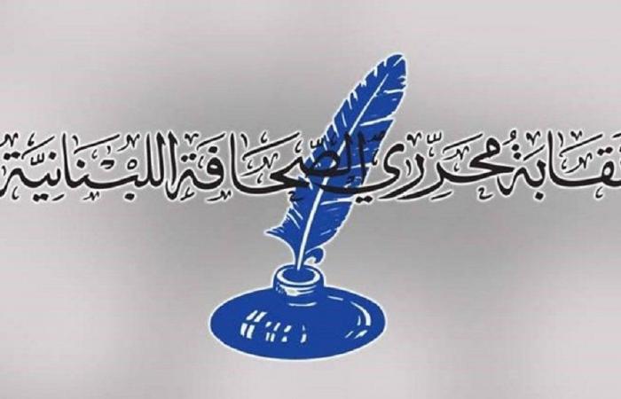 نقابة المحررين تحيي انتفاضة الفلسطينيين
