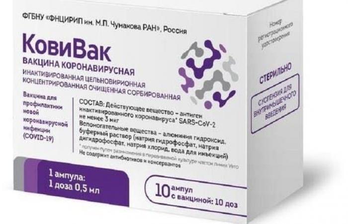 روسيا تكشف أسعار لقاحاتها ضد فيروس كورونا المستجد