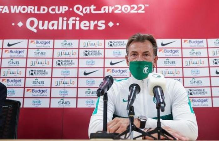 """رينارد: مباراة اليمن هامة.. والثنائي """"يتعافى"""""""