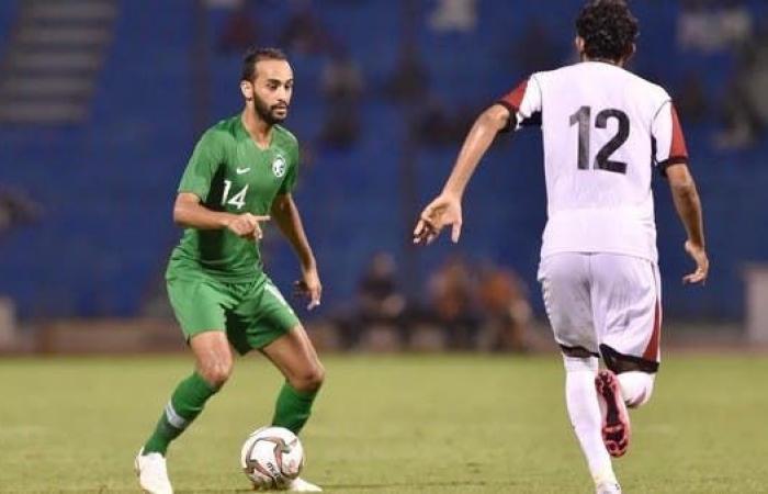 الأخضر أمام اليمن.. مواجهات من طرف واحد