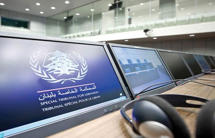 تمويل المحكمة الدولية… كتاب جديد إلى مجلس الأمن
