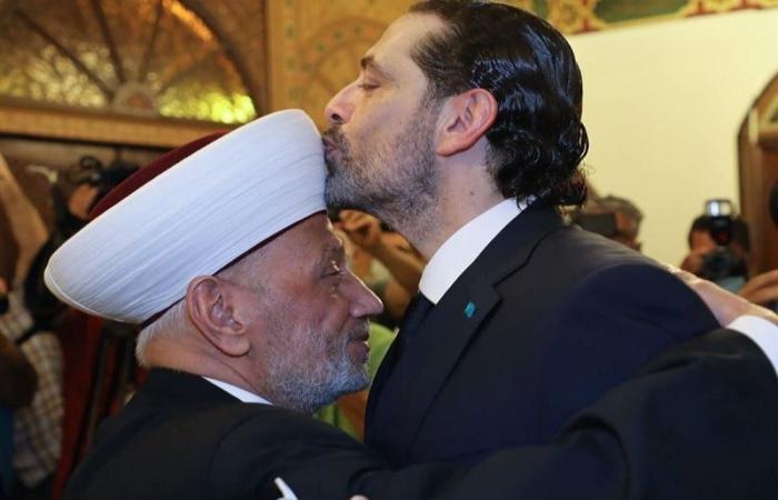 الحريري: عيني وعين المفتي دريان على البلد