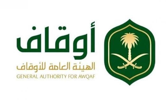 """""""الأوقاف"""" السعودية: معالجة 306 حالة اشتباه في تعاملات مالية"""