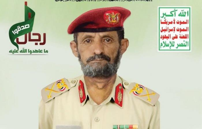 ميليشيا الحوثي تعترف بمصرع قيادي بارز من صعدة