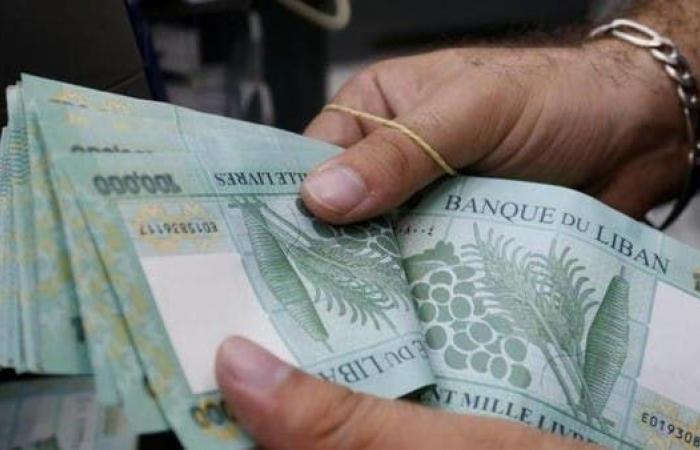 الليرة اللبنانية تسجل تدهوراً قياسياً جديداً في سعر الصرف