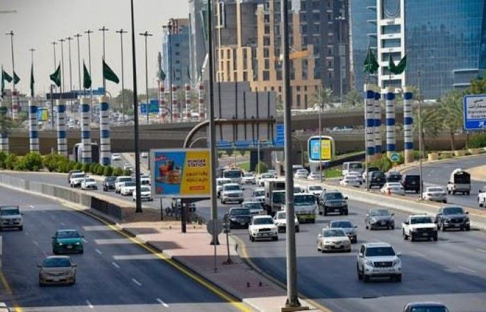 القطاع غير النفطي في السعودية ينمو 2.9% بالربع الأول
