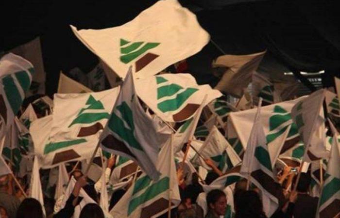"""""""الكتائب"""": المنظومة فقدت الثقة لبنانيًا وعالميًا"""
