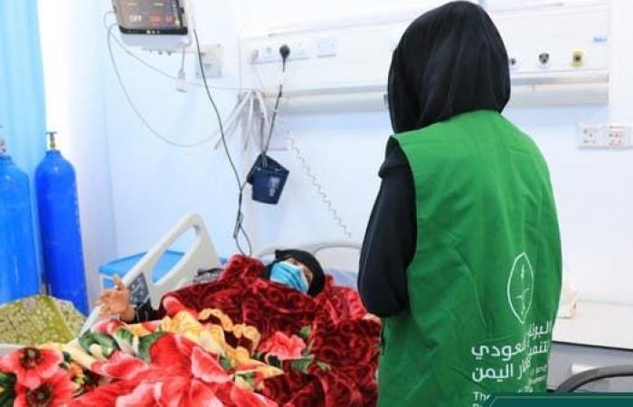 """""""إعمار اليمن"""" يفتتح مركز عناية مركزة بمستشفى الغيضة بالمهرة"""