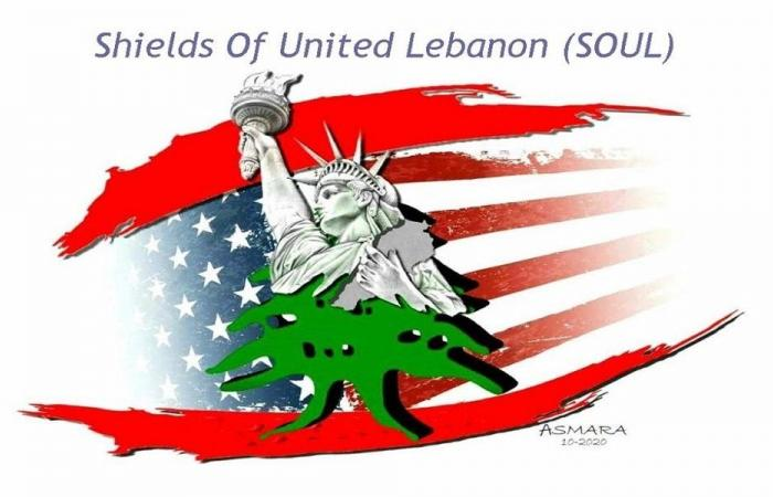 """""""دروع لبنان الموحد"""" تستعد لمؤتمر واشنطن: هذه هي أهدافنا"""