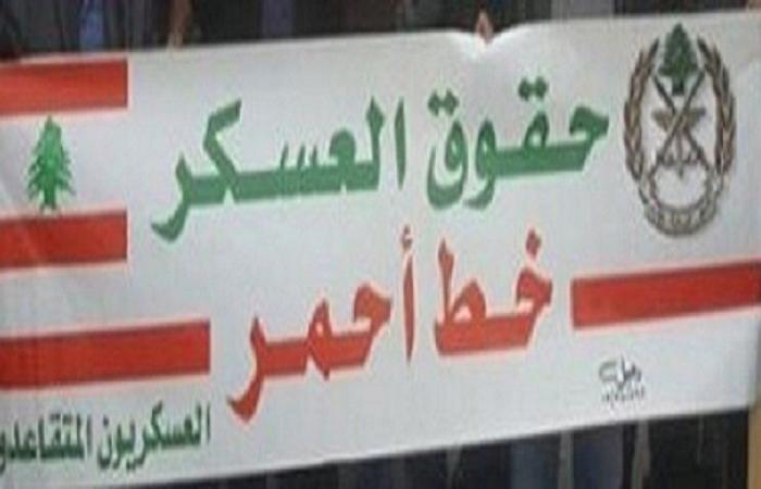 """""""العسكريون المتقاعدون"""": مع أي تحرك لإخراج البلاد من هذه الازمة"""