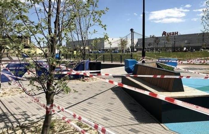 موسكو تغلق منطقة المشجعين بسبب تزايد إصابات كورونا