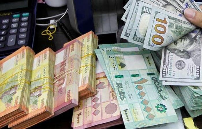 مسؤول أوروبي: حل لبنان الوحيد الاتفاق مع صندوق النقد الدولي