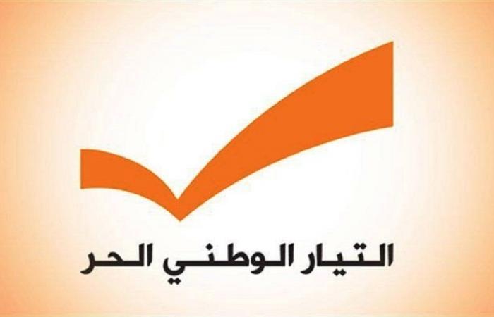 """""""التيار"""" لجعجع: الذمية بما تعوّدتَ ممارسته منذ الزمن الإسرائيلي!"""