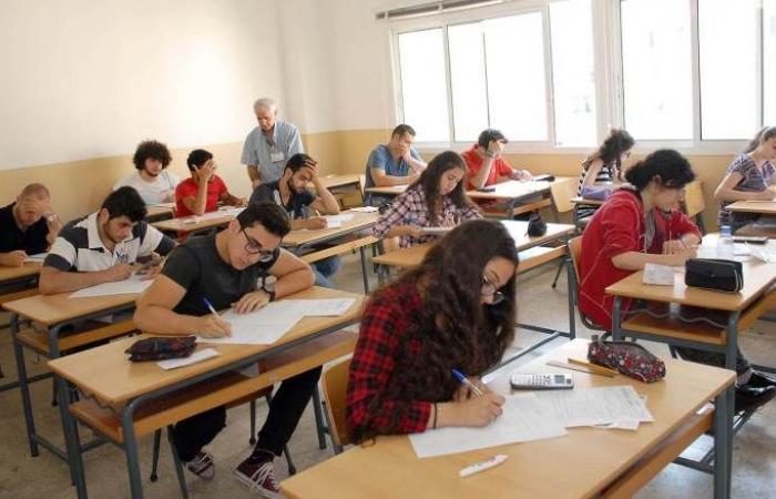 البنك الدولي يخشى على مستقبل التعليم في لبنان