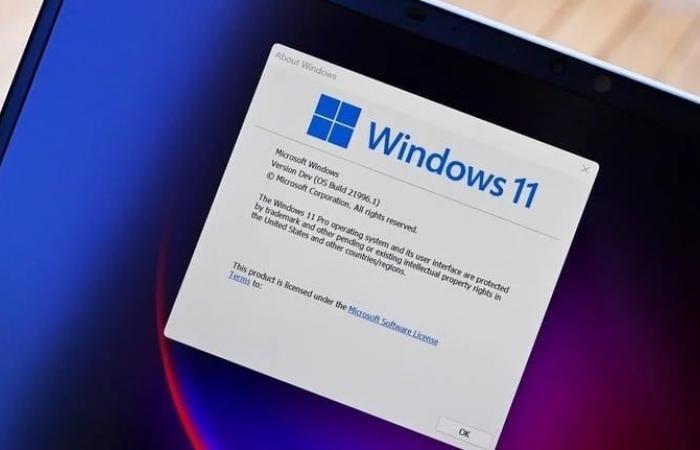 لماذا تطلق مايكروسوفت إصدارًا جديدًا من ويندوز؟