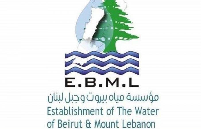 """""""مياه بيروت وجبل لبنان"""": المهندس جبران ليس متعهد سد جنة"""