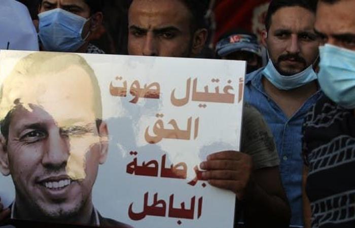 عام على اغتياله في بغداد.. عائلة الهاشمي لا تزال تتحسر