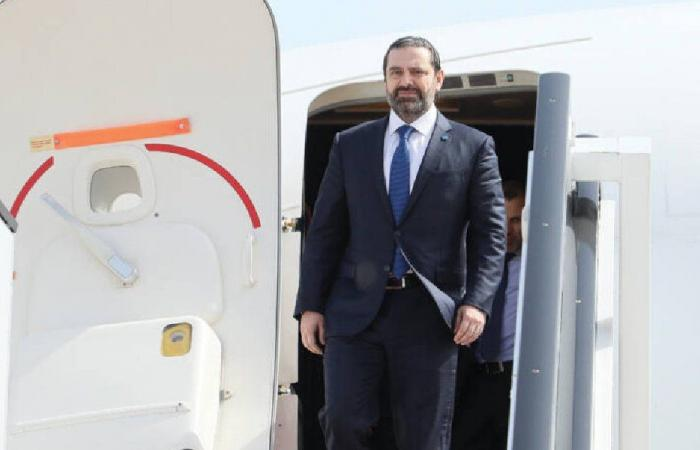 الحريري غادر إلى القاهرة