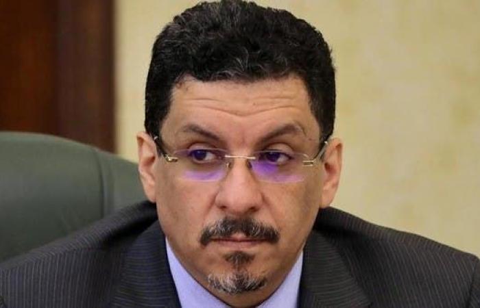 اليمن يدعو المجتمع الدولي لمعاقبة الحوثيين في ملف صافر