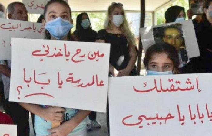 وقفة لأهالي شهداء المرفأ أمام الأمن العام
