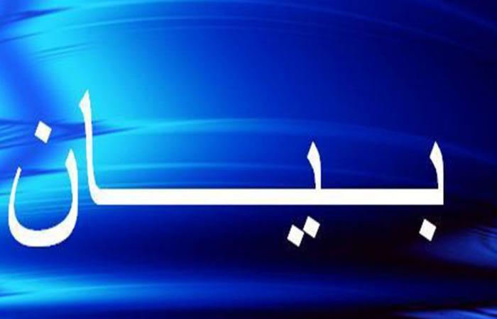 أهالي بلدات عكارية: لا يمكن القبول بهذا الإجحاف