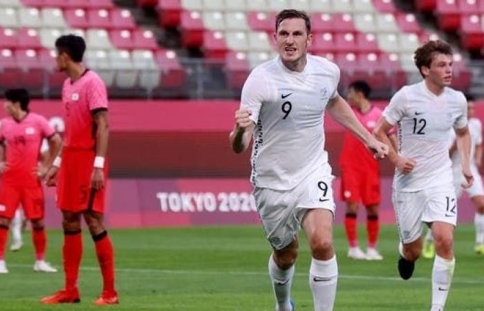 نيوزلندا تهزم كوريا الجنوبية بهدف