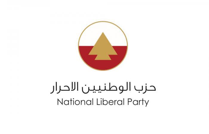 """استقالة أمين عام حزب """"الاحرار""""! (صورة)"""