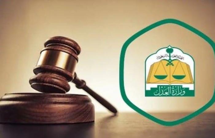 محاكم السعودية.. 115.4 مليار ريال طلبات تنفيذ الأوراق التجارية خلال 11 شهرا
